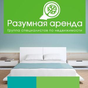 Аренда квартир и офисов Курчатова