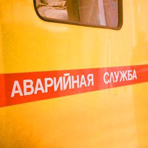 Аварийные службы Курчатова