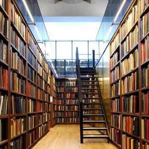 Библиотеки Курчатова