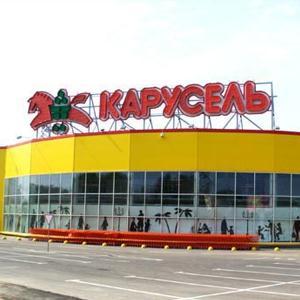 Гипермаркеты Курчатова