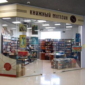 Книжные магазины Курчатова