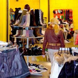 Магазины одежды и обуви Курчатова