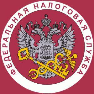 Налоговые инспекции, службы Курчатова
