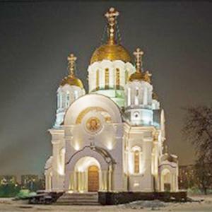Религиозные учреждения Курчатова