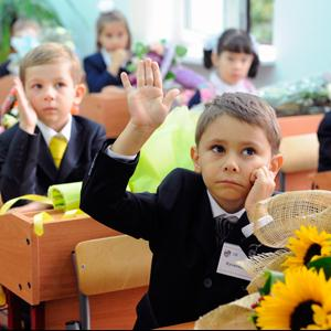 Школы Курчатова