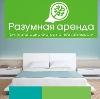 Аренда квартир и офисов в Курчатове