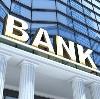 Банки в Курчатове