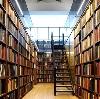 Библиотеки в Курчатове