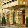 Гостиницы в Курчатове