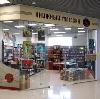 Книжные магазины в Курчатове