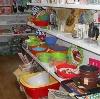 Магазины хозтоваров в Курчатове