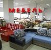 Магазины мебели в Курчатове