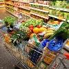 Магазины продуктов в Курчатове