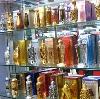 Парфюмерные магазины в Курчатове