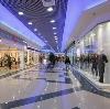 Торговые центры в Курчатове