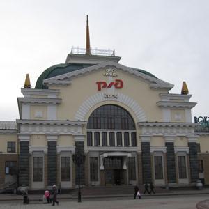 Железнодорожные вокзалы Курчатова